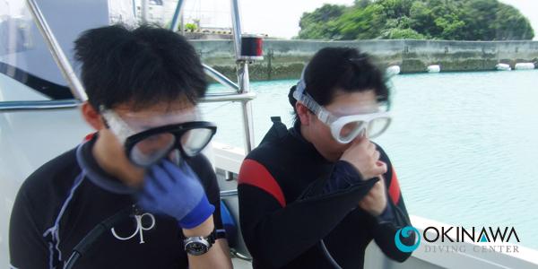 沖縄 青の洞窟 体験ダイビング