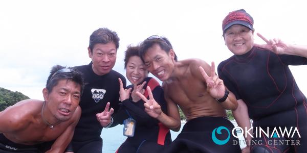 沖縄 恩納村 ダイビング