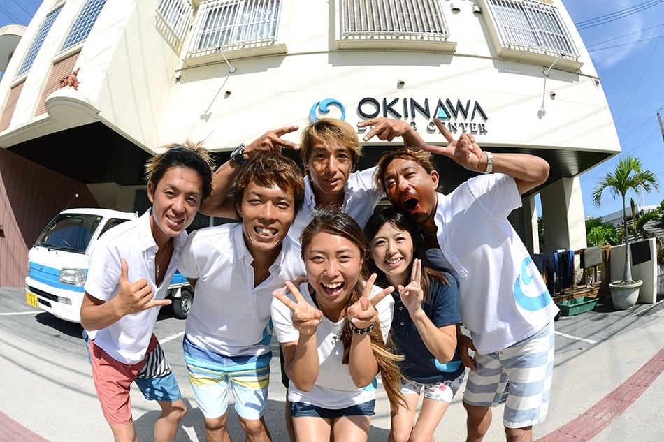 沖縄ダイビングセンター