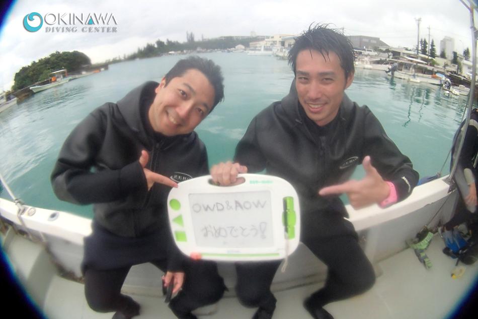 沖縄 ライセンス