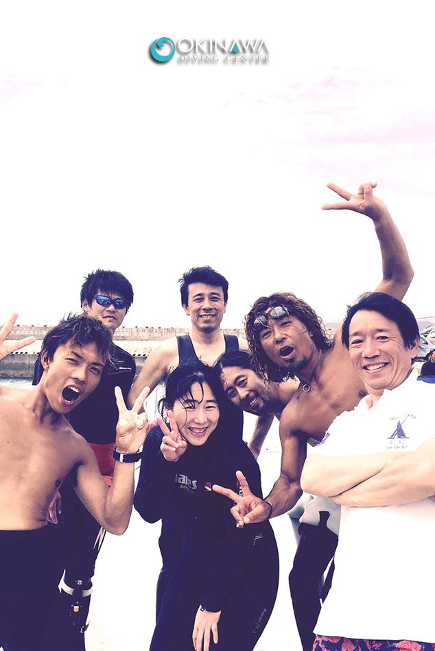 沖縄ダイビングセンター!