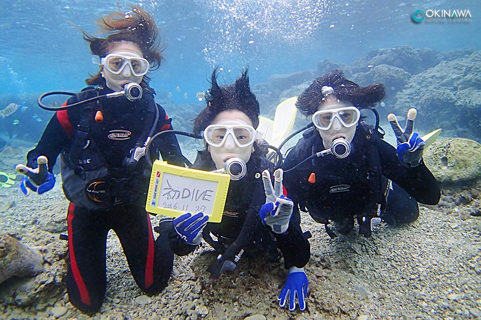 真栄田岬 体験ダイビング